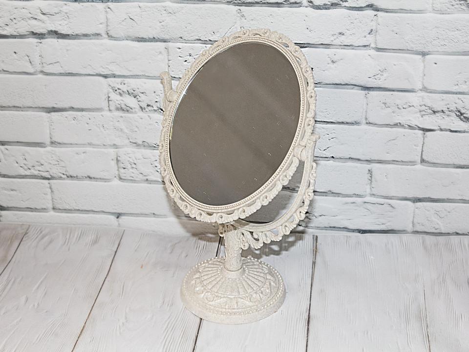Зеркало косметическое  Диаметр 20 см